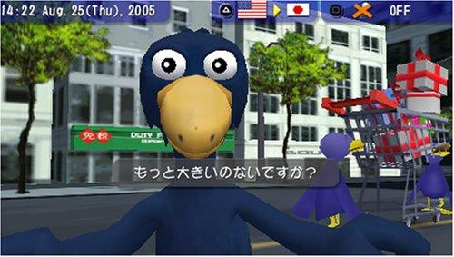 Talkman (w/ Microphone) (PSP the Best) [Japan Import]