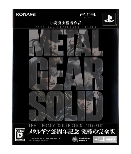 Metal Gear Solid: The Legacy Collection [ Japan Import ]
