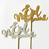 Autumn Water 20pcs glitter happy Eid Mubarak cupcake toppers, Gold Silver Muslim Eid party decoration, food treat fruit picks