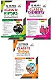 12 Years CBSE Board Class 12 Physics, Chemistry, Biology Skill-wise & Chapter-wise Solved Papers (2008 - 19) 2nd Edition