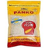3er Pack - PANKO [3x 200g] Brotkrumen Paniermehl Tempura LOBO Panade