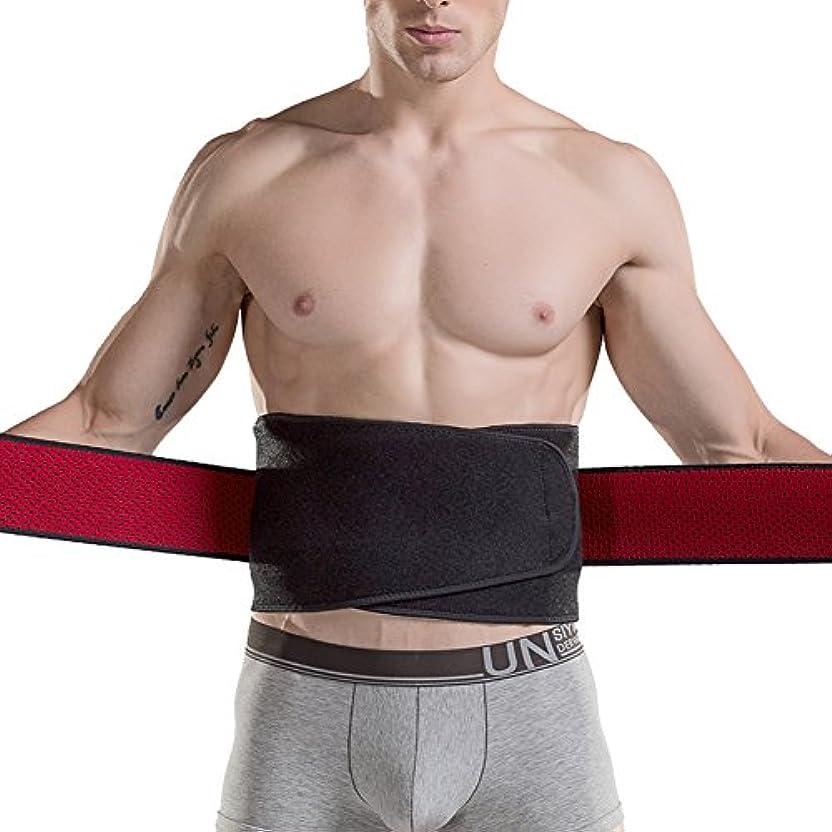 フィードエステート衝撃[RSWHYY] メンズ ウエストサポーター 二重加圧 腹巻 調節可 ケガ防止 腰痛緩和 ジム フィットネス