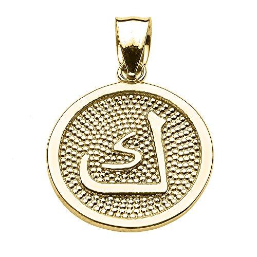 "Joyara - Collier Pendentif 10 ct Or Jaune Arabiquee Lettre ""Kaaf"" initiale Charm ""Allah"""