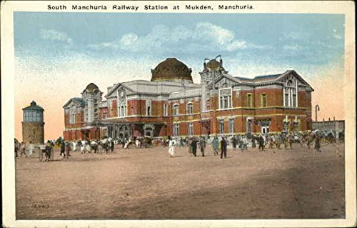 South Manchuria Railway Station Mukden, China Original Vintage Postcard (Railway China Station)