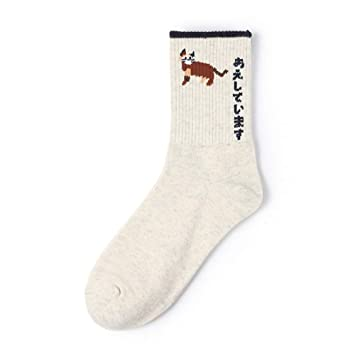 CHAOJI Calcetines 6 Pares De Primavera Y Otoño Invierno Calcetines De Mujer Animal Calcetines De Algodón