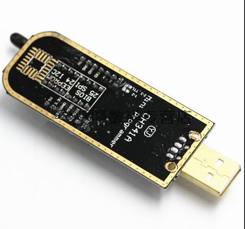 Kaifani 5pcs//lot CH341A 24 25 Series EEPROM Flash BIOS USB Programmer with Software /& Driver