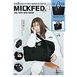 MILKFED. BIG TOTE BAG BOOK