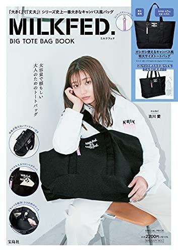 MILKFED. BIG TOTE BAG BOOK 画像 A