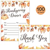 Thanksgiving Dinner Invitations ( 100 ) & Folded Thank You Cards ( 100 ) Matched Set with Envelopes Classic Thanksgiving Meal Large Crowd Fill-in Turkey Feast Invites & Thank You Cards Best Value Pair