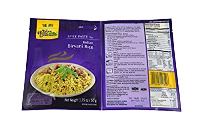 Indian Biryani Rice - 1.75oz (Pack of 12)
