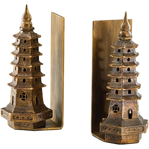 Cyan Design 02270 2 Piece Pagoda Bookends - Design Pagoda