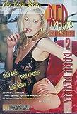 Red Vibe Diaries 2 Dark Desires (Soft Version) DVD Cal Vista James Avalon