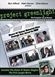 Project Greenlight 2 (The Complete Second Series Plus Film The Battle of Shaker Heights)