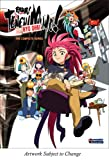 Tenchi Muyo Ryo Ohki: Box Set The Complete Series