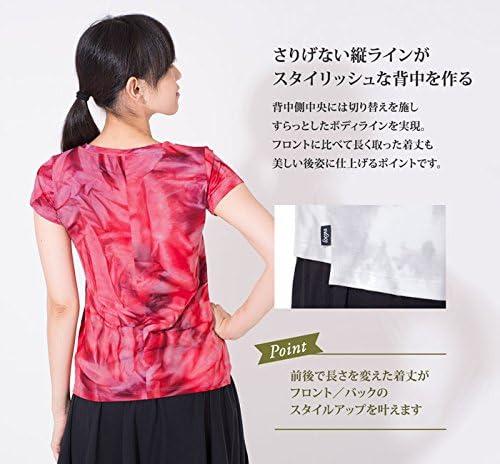 ルーパ(Loopa) ヨガウェア トップス VネックTee 【日本正規品】 101100208