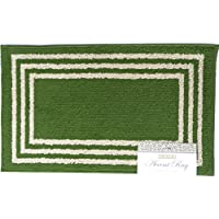 DINY Home & Style Accent Rug Rectangle Boxes Design 17 x 28 Machine Washable Latex Backing (Green)