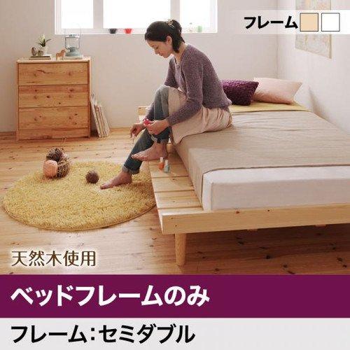 ホワイト ベッドフレームのみ セミダブル Noora ノーラ 北欧デザインベッド【品】 B078LFXYKM