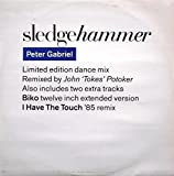 Sledgehammer (Limited Edition Dance Mix) - Peter Gabriel 12