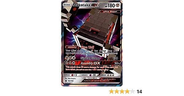 MINT Stakataka GX 102//168 Pokemon card