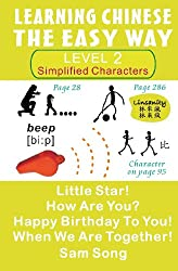 Learning Chinese The Easy Way (Simplified Characters) Level 2