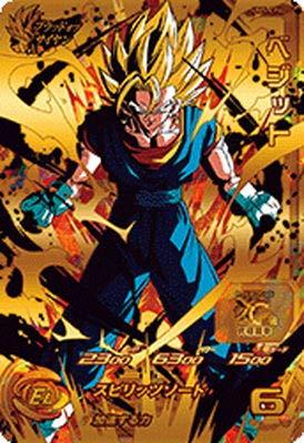 Super Dragon Ball Heroes / UM5-CP6 Cama CP: Amazon.es ...