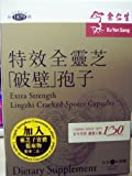 Eu Yan Sang-Extra Strength Lingzhi Cracked Spores Capsules 60 Caps