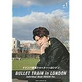 ドドンパ東京トゥートゥーロンドン (BULLET TRAIN in LONDON)