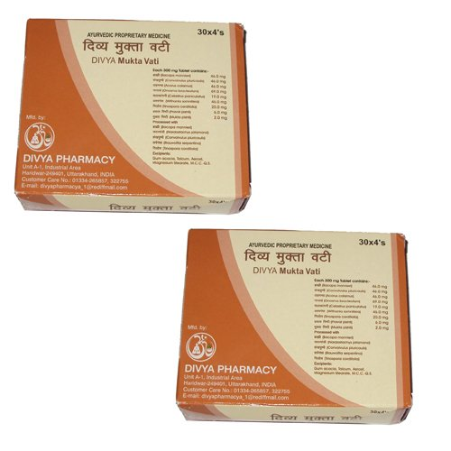 2 x Divya Mukta Vati (120 Tablets)- Pack of 2 -