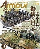 Armour Modelling 2019年 11 月号 [雑誌]