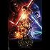 Star Wars: The Force Awakens Junior Novel (Disney Junior Novel (ebook))