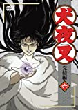 Inuyasha Last Season Vol.6 [Limited Japan Original]