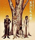 Vol. 1-Saiyuki Gaiden by Saiyuki Gaiden (2008-08-22)