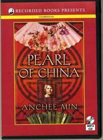 Pearl of China (Unabridged Audiobook MP3 (Empress Orchid)