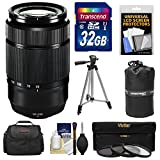Fujifilm 50-230mm f/4.5-6.7 XC OIS II Zoom Lens (Black) with 32GB Card + 3 UV/CPL/ND8 Filters + Case + Tripod Kit for X-A2, X-E2, X-E2s, X-M1, X-T1, X-T10, X-Pro2 Cameras