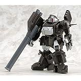 装甲騎兵ボトムズ シャドウフレア 宮沢模型限定版 ( ノンスケール PVC製 塗装済 完成品 )