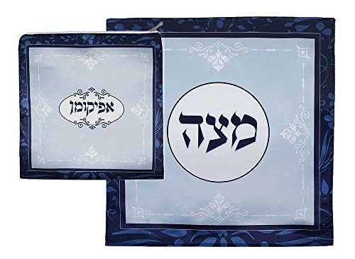 Passover Plate Matzah (Zion Judaica Passover Seder TableTop Renaissance Collection Seder Plate, Matzah Plate, Matzah Cover Square or Round, Afikomen Bag Available Individually or Complete Set (Matzah & Afikomen Bag Square))