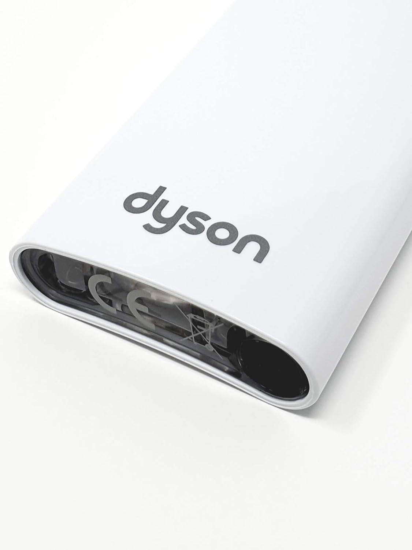 Dyson - Mando a distancia para ventilador AM06 AM07 AM08 Original ...