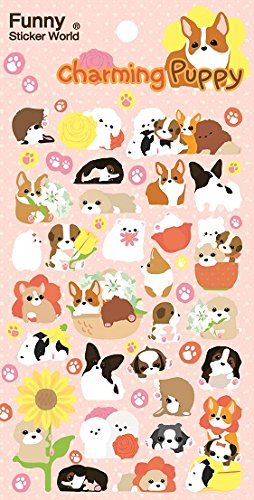 Kawaii Puppy Puffy Stickers, 2 Sheets, #40795