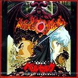 BERSERK ORIGINAL OST Anime Music CD SOUNDTRACK