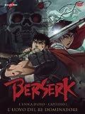 Berserk - L'Epoca D'Oro - Capitolo 01 by animazione