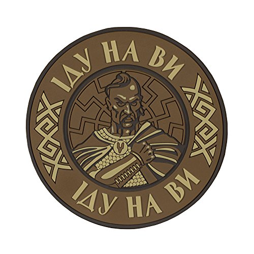 Sviatoslav I Of Kiev Morale Patches Pvc Military   Tactical Army Patch Velcro  Coyote
