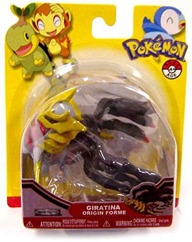 Pokemon Diamond & Pearl Basic Figure Series 14 Giratina [Origin Forme]