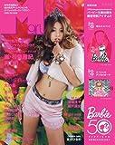 M girl 2009-2010AW (実用百科)