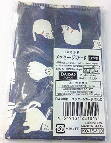 Daiso Japan Message Card Set Washi (Cat) Photo #4