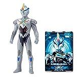 Ultraman X Ultra Hero X 07 Ultraman Exceed X