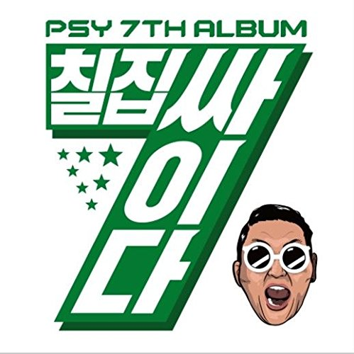 PSY [칠집싸이다] 7th Album CD+Booklet+Mini Poster(On pack)+Tracking Number K-POP SEALED