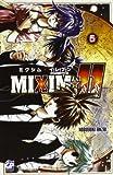 Mixim 11 vol. 5