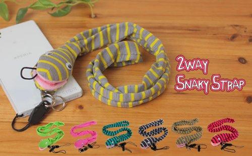 「Snaky Strap 2WAYスネーキーネックストラップ」の画像検索結果