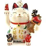 Feng Shui Maneki Neko Lucky Cat Coin Bank for Wealth...