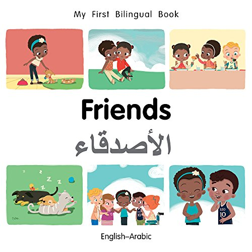 My First Bilingual BookFriends (EnglishArabic)